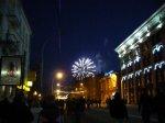Галерея города Иркутска - vic153