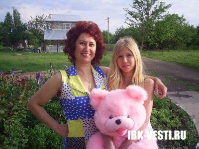 Галерея города Иркутска - wampirscha1