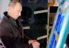 Картину Путина продали за 37 миллионов рублей