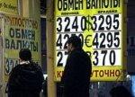 Российская валюта должна быть обесценена гораздо сильнее