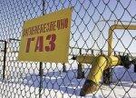 Почему не получилось запугать Европу недостатком газа?