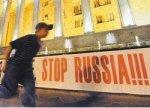 В 2009 году Россия будет возмутителем спокойствия?