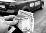 Экономику спасет народ