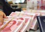 США утверждают, что Китай манипулирует своей валютой