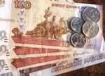 Насколько может упасть рубль?