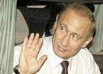 Политику России решили кардинально пересмотреть?