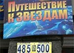 Курс доллара на ММВБ превысил 35 рублей