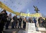 В России проходят массовые акции в связи с кризисом