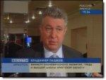 Консервация БЦБК отложена на 10 дней