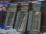 Правительство области намерено поддержать строительную отрасль