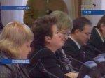 Закон о безвозмездном предоставлении земельных участков принят в третьем чтении
