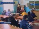 Дети села Семеновск учатся в школе, которая может рухнуть в любой момент