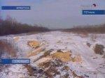 Неизвестные устроили свалку мусора прямо на льду Иркута